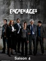 2012 - ENGRENAGES 4.jpg