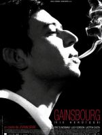 fixtures/references/gainsbourg.jpg